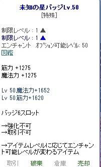 2017_10_12_21_53_02_000.JPG